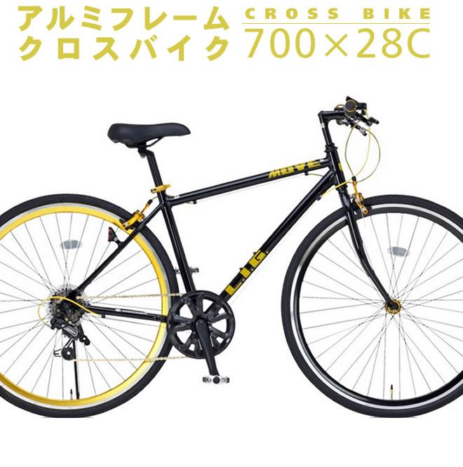 クロスバイク 軽量 アルミフレーム 700C 自転車 シマノ7段変速 LIG MOVE 通勤 通学
