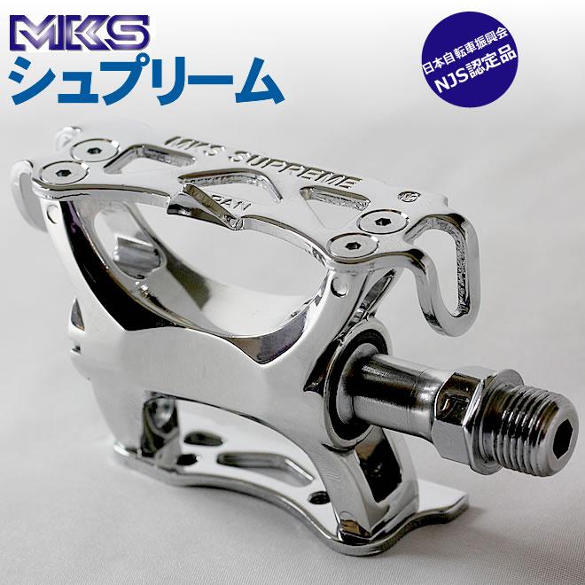 自転車 ペダル 三ヶ島 製作所 ミカシマ MKS シュプリーム SUPREME シルバー トゥークリップ