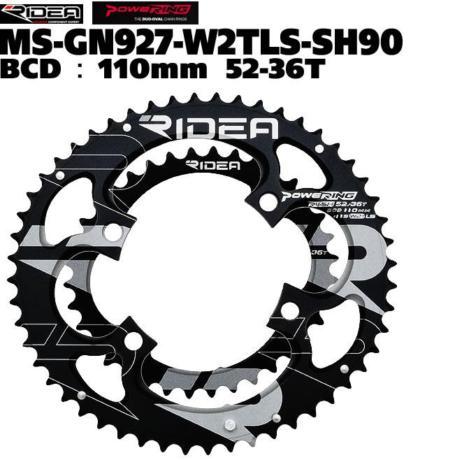 リデア RIDEA チェーンリング 自転車 非真円 4アーム 52-36T BCD110mm
