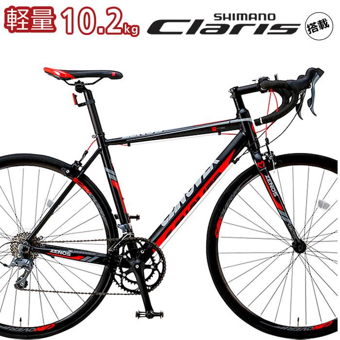 ロードバイク 自転車 700C アルミフレーム 軽量 シマノ16段変速 クラリス カノーバー ゼノス CANOVER ZENOS