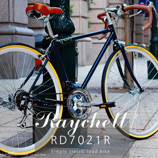 ロードバイク 自転車 700C シマノ21段変速 レイチェル Raychell 送料無料