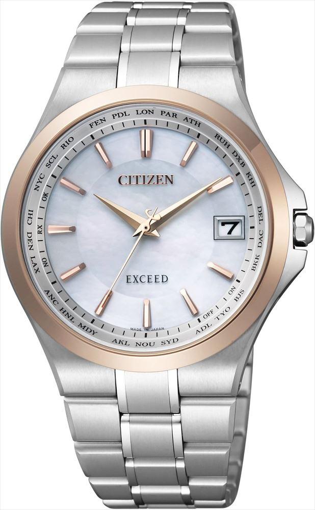 【送料無料】 【CITIZEN/シチズン】 エクシード REF:CB1034-50A メンズ腕時計 新品 人気 シルバー