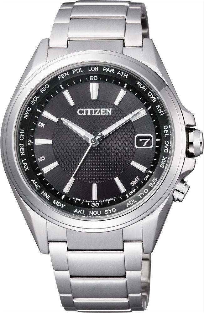 【送料無料】 [CITIZEN/シチズン] [ATTESA/アテッサ] REF:CB1070-56E メンズ腕時計 新品