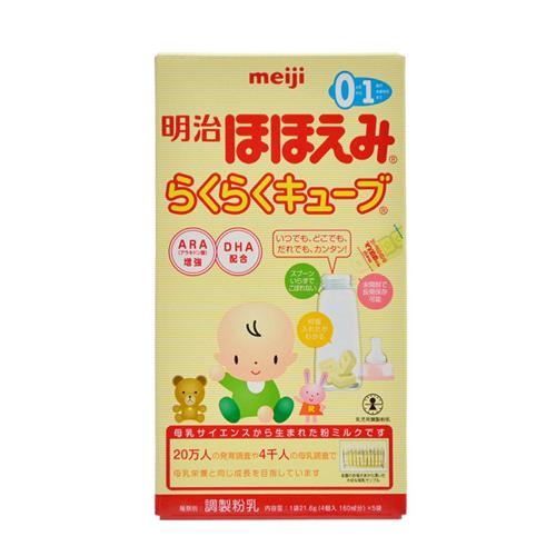 [Meiji/明治] Hohoemi 固体便携奶粉/ 0-1岁/ 一段奶粉/21.6g×5袋
