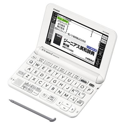 [外箱に日焼け有り] 【送料無料】 [CASIO/カシオ][EXWORD/エクスワード] 電子辞書 XD-G4800WE ホワイト高校生モデル 新品