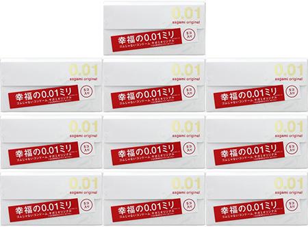 【10箱セット】【送料無料】[sagami/相模ゴム工業]サガミオリジナル001( 5コ入 )  67-0038 コンドーム 10箱セット