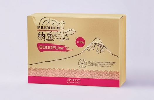 【送料無料】 [AISHIDO/愛粧堂] [AISHIDO/愛粧堂] [新品] プレミアム納豆キナーゼ 180粒