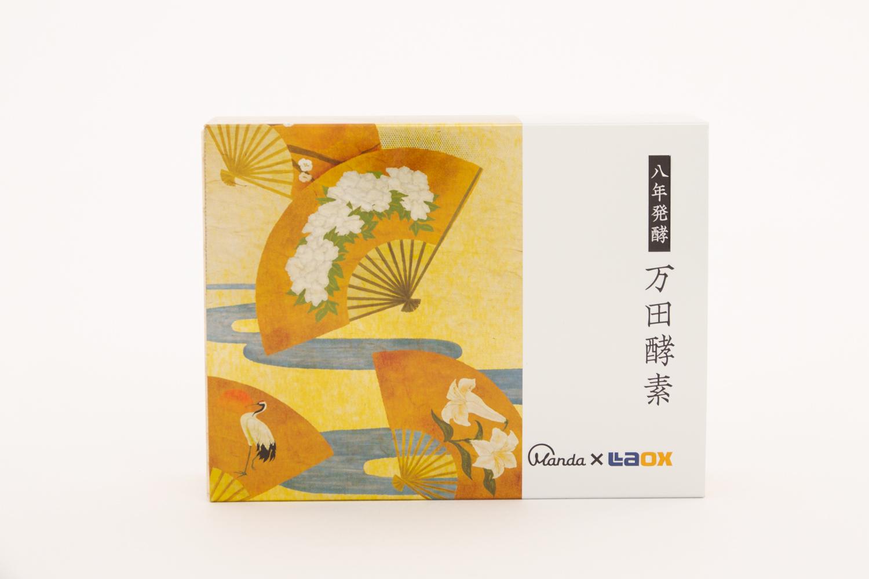 【送料無料】 [MANDA/万田発酵] [MANDA/万田] [新品] 万田酵素八年発酵分包150g