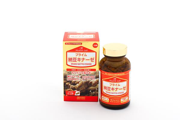 【送料無料】[AISHODO/愛粧堂][Ai Health Lab/アイヘルスラボ]プライム納豆キナーゼ ハードカプセル 190粒Prime Natto Kinase 3500FU