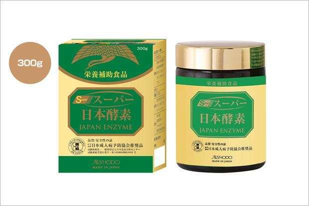 【送料無料】[AISHODO/愛粧堂][SUPER SERIES/スーパーシリーズ] スーパー日本酵素 300g  ペーストタイプ (ビン) 300g