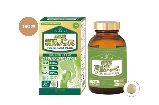【4個セット】【送料無料】[AISHODO/愛粧堂][Ai Health Lab/アイヘルスラボ]葉酸プラス(4個セット) タブレット 190粒x4FOLIC ACID PLUS