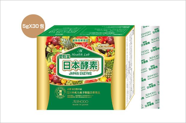 【4個セット】【送料無料】[AISHODO/愛粧堂][Ai Health Lab/アイヘルスラボ]日本酵素 ペーストタイプ(4個セット) (5gX30包)x4JAPAN ENZYME 5gX30x4