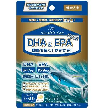 [6個セット]【送料無料】[AISHODO/愛粧堂][Ai Health Lab/アイヘルスラボ]DHA&EPAプラス ソフトカプセル 90粒 6個セットDHA & EPA Plus