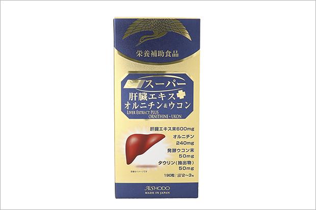 【4個セット】【送料無料】[AISHODO/愛粧堂][SUPER SERIES/スーパーシリーズ] スーパー肝臓エキスプラスオルニチン&ウコン