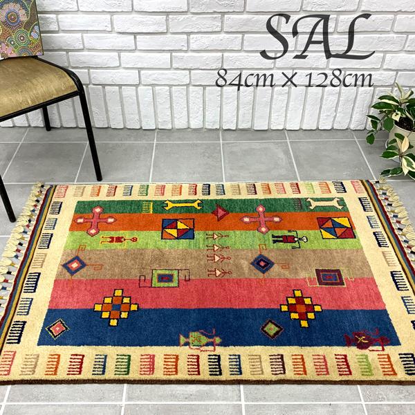 【送料無料】ハンドメイド絨毯 インド SAL 84cmx128cm ボーダー ストライプ カラフル ラグ カーペット マット 絨毯 ウール100% 高品質 おしゃれ 玄関マット シャル