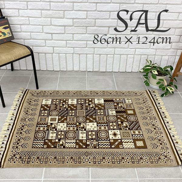 送料無料 ハンドメイド絨毯 インド SAL 86cmx124cm 正規取扱店 ベージュ パッチワーク ラグ カーペット マット 一部予約 ウール100% シャル おしゃれ 高品質 絨毯 玄関マット