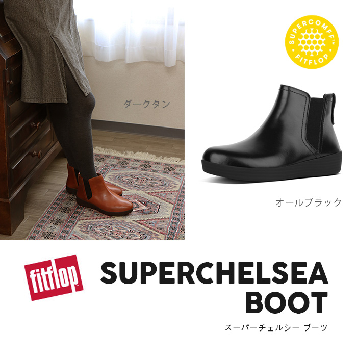 FitFlop SUPERCHELSEA BOOT Noir g7GGAa
