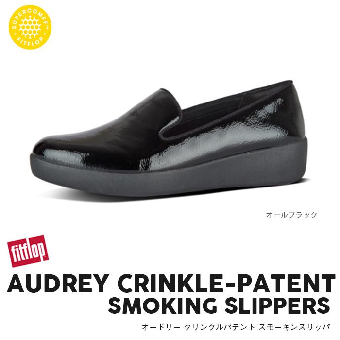 フィットフロップ オードリー クリンクルパテント スモーキンスリッパ FITFLOP AUDREY CRINKLE-PATENT SMOKING SLIPPERS 2019秋冬