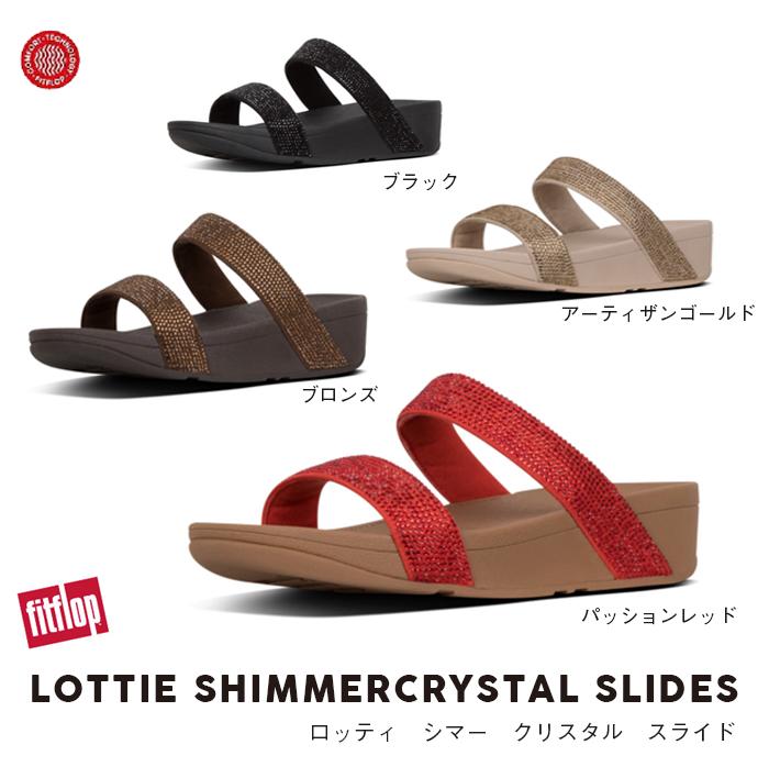 フィットフロップ セール サンダル FITFLOP ロッティシマークリスタル スライド 2019 春夏 LOTTIE SHIMMER CRYSTAL SLIDES