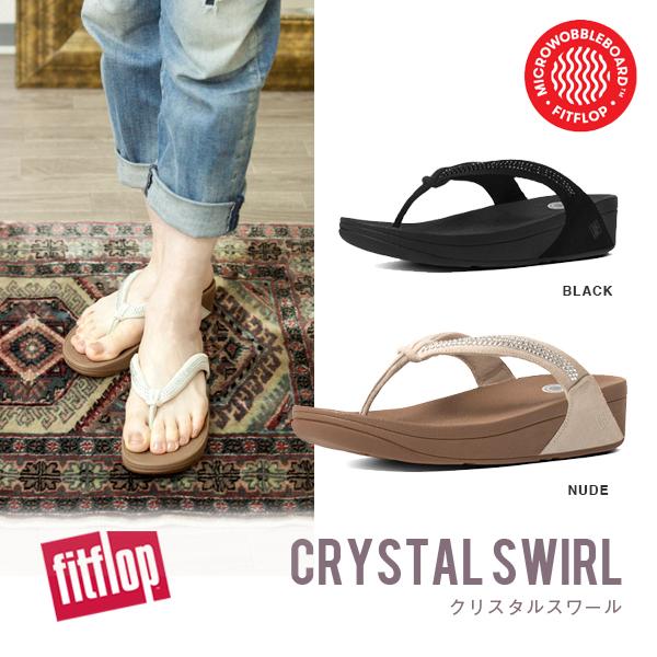 508d354b9 Fit flops Crystal Seward sale FITFLOP 2016 spring summer new CRYSTAL SWIRL  sandal genuine