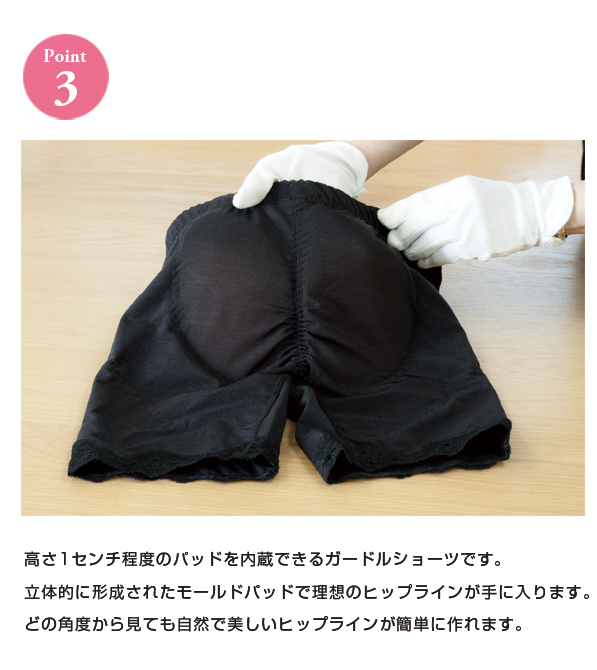 019f1e2f2c6 Lapia  Nur hip pad girdle diet buttocks silicone padded butt beauty ...