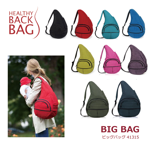 Lapia  Healthy Backbag big bag healthy back bag  b22534e165232