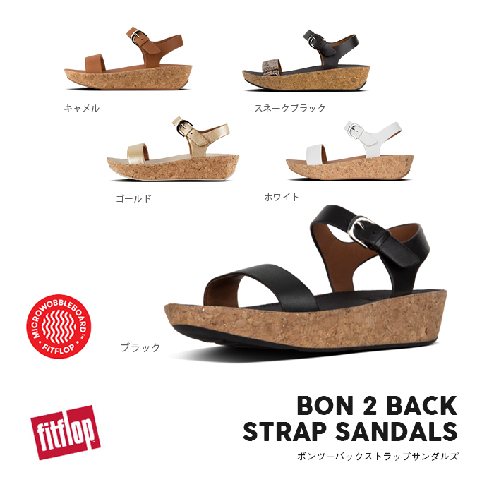 79f5d5fc2f0 Lapia  FITFLOP TM regular article in the spring and summer boom latest 2018  SS fitting FLOP two backstrap sandals FITFLOP BON 2 BACK STRAP SANDALS 2018  ...