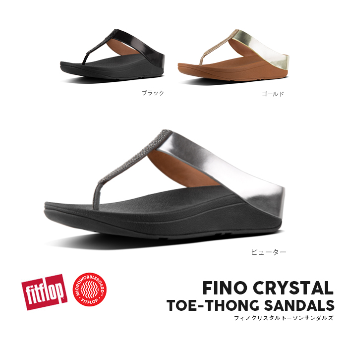 5ac5b6d7e FITFLOP TM regular article 727032 727033 727030 727039 727068 in the spring  and summer latest fitting FLOP fino crystal toe tong sandals sale -40% OFF  フ ...