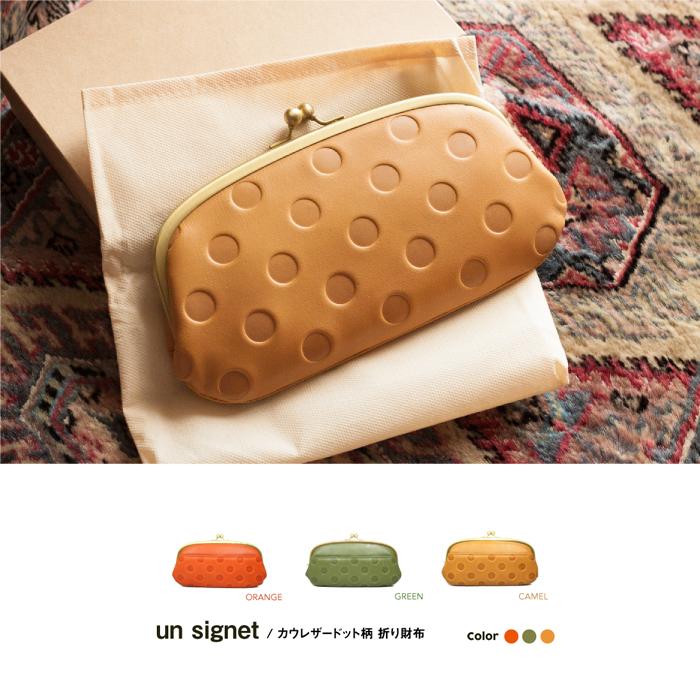 un signet/アンシグネ カウレザードット柄 横長 横長 横長 折り財布 日本製 がま口 f50