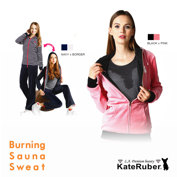 Kateruber Burning Sauna Sweat 送料無料 ケイトルーバー バーニングサウナスウェット 世界中で話題 楽ヤセ 正規品【雑誌掲載】