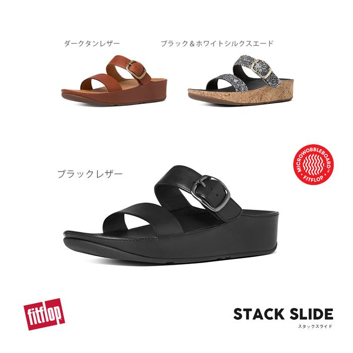 フィットフロップ スタック スライド セール -20% FITFLOP STACK SLIDE FITFLOP TM 正規品 サンダル【送料無料】