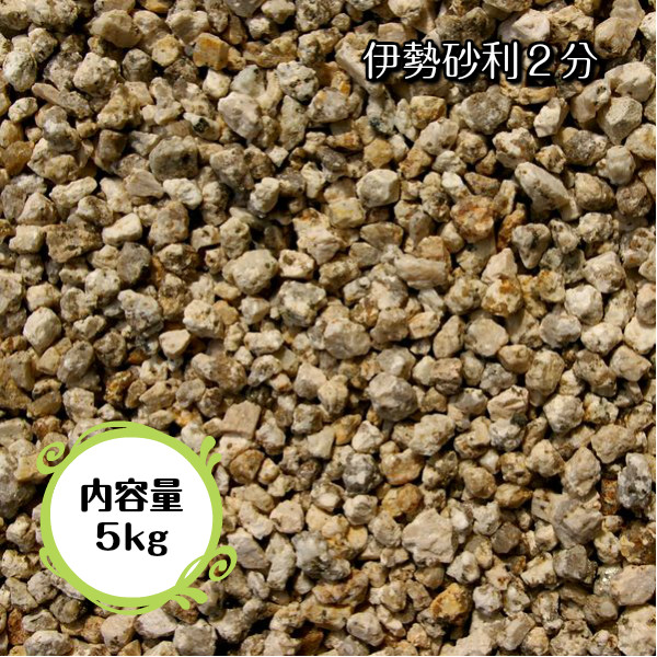 Stone Goods Lapis Ise Gravel Two Minutes 6mm 10mm Gravel Crime