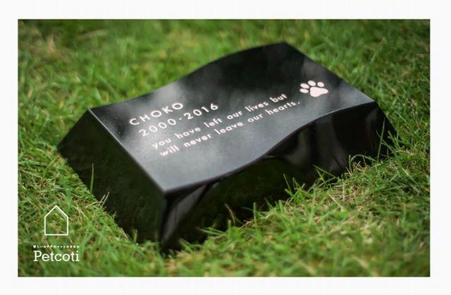 ペットのお墓 波石 Lサイズ 屋外用 新しいカタチのペットのおはか ペット供養 手元供養 愛犬 愛猫 小型 コンパクトサイズ シンプル 地下納骨 御影石 オリジナルメッセージ ネコ 送料無料