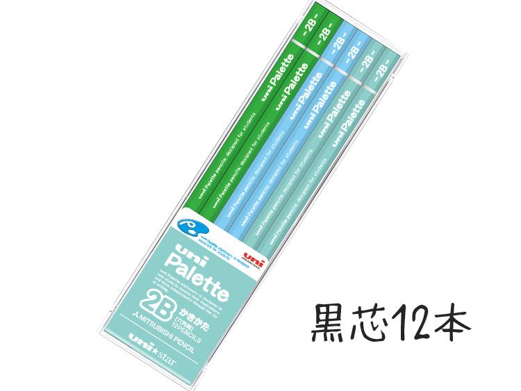 Unipaletto is pencil 2 B B Green Mitsubishi