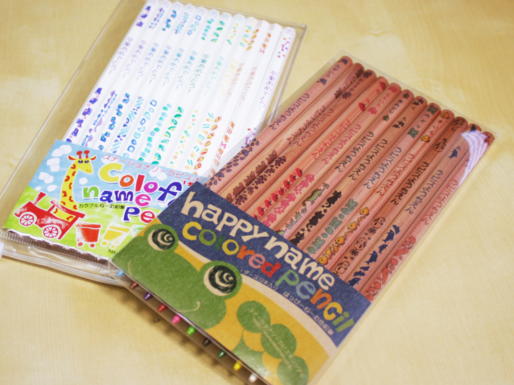 Colorful neemu pencil + rearing neemu colored pencil set