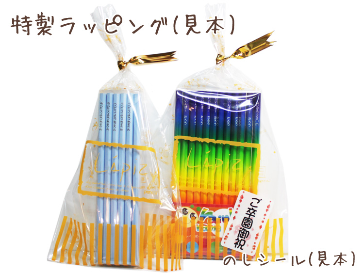 Graduation memorabilia for pencil, put free Rainbow neamu pencil 2B sex either, brilliant Rainbow colors!