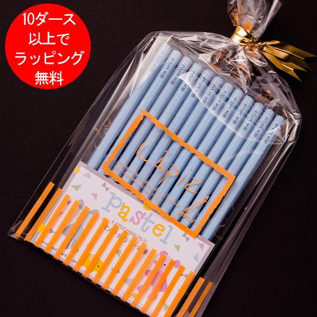Lapis original pastel pencil hardness 2B Lapis original name into pencil series