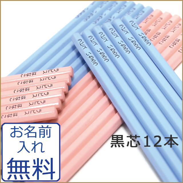 Lapis original pastel pencil hardness 2B Lapis original name into pencil series