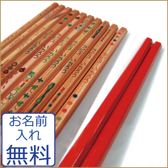 The excellent Woody ねーむ pencil (cinnabar red set) ラピスオリジナル case pencil series