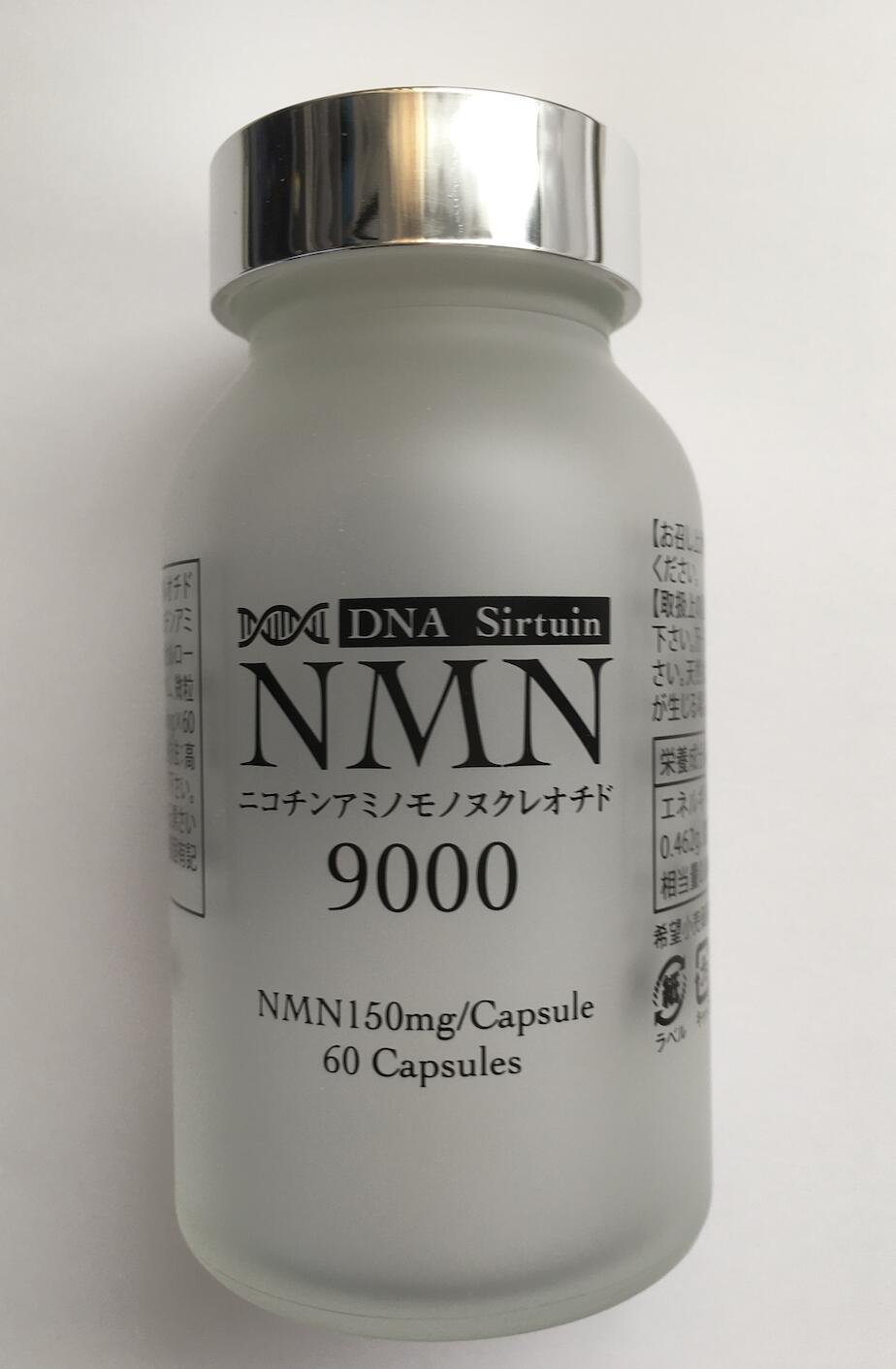 アミド モノ ヌクレオチド ニコチン