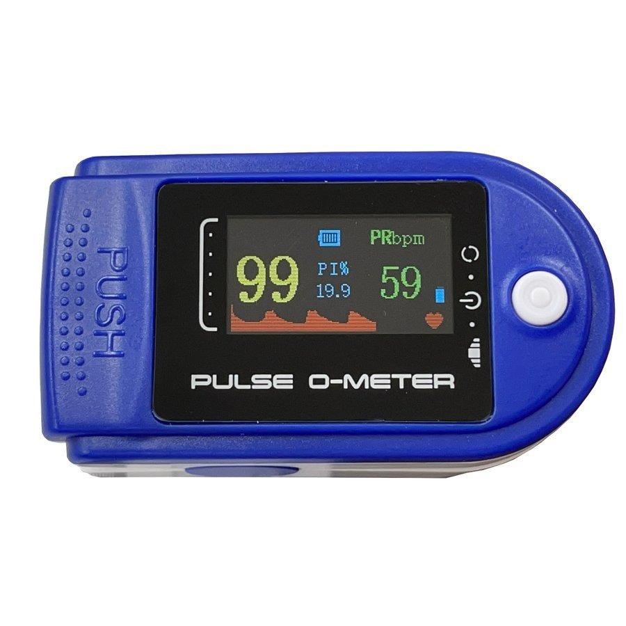 送料無料 在庫あり 即納 送料無料カード決済可能 OMHC-CNPM001 パルスゼロメーター 心拍数と血中酸素飽和度をワンタッチ計測 新作製品、世界最高品質人気!