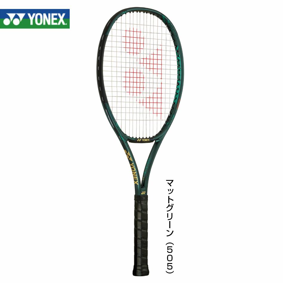 【お得な2本セット・フレームのみ】VCORE PRO100JP Vコアプロ100JP 02VCPJ テニスラケット ヨネックス YONEX