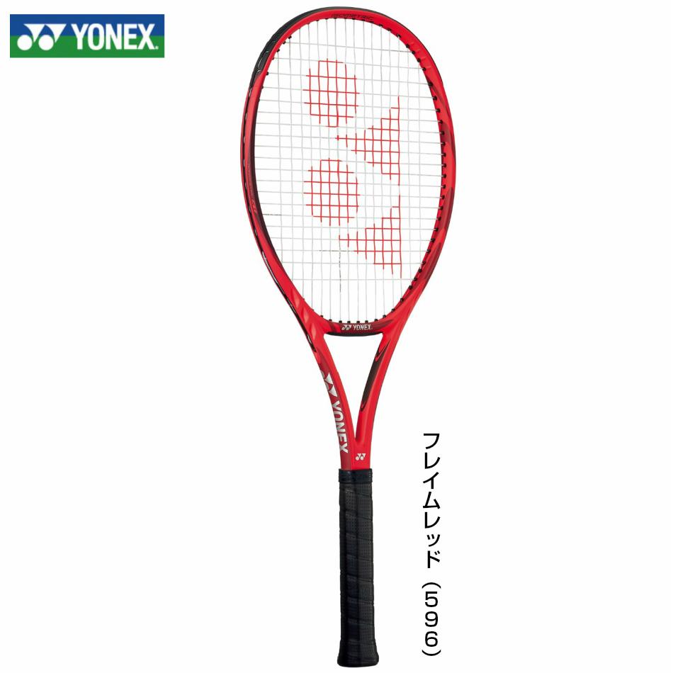 【フレームのみ】【グリッププレゼント★】VCORE95 Vコア95 18VC95 テニスラケット ヨネックス YONEX