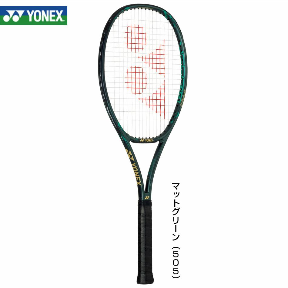 【お得な2本セット・フレームのみ】VCORE PRO97 Vコアプロ97 02VCP97 テニスラケット ヨネックス YONEX