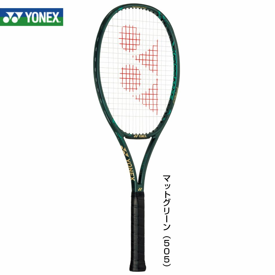 【お得な2本セット・フレームのみ】VCORE PRO100 Vコアプロ100 02VCP100 テニスラケット ヨネックス YONEX