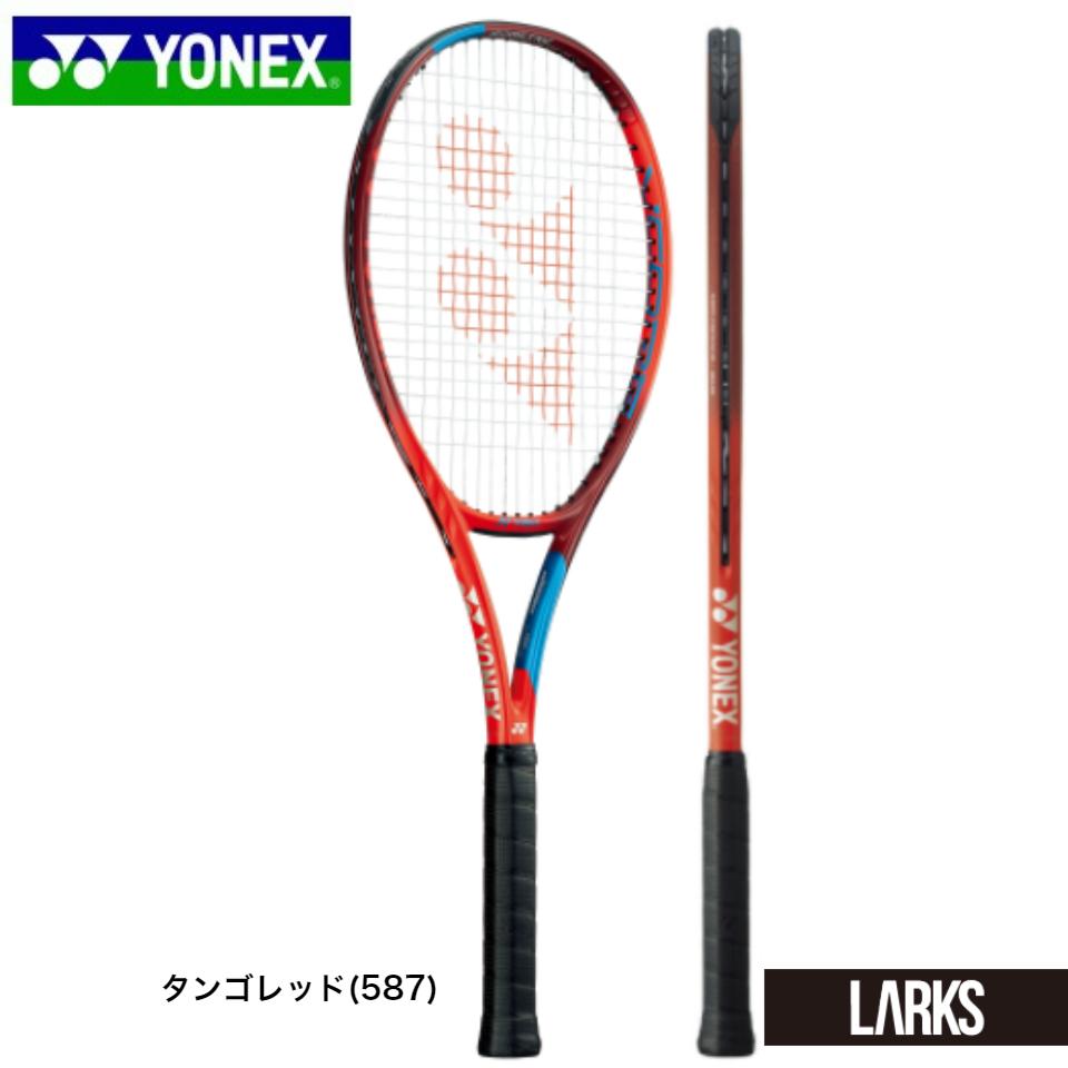 フレームのみ グリップ3本巻プレゼント VCORE95 Vコア95 ヨネックス 超歓迎された 賜物 YONEX テニスラケット 06VC95