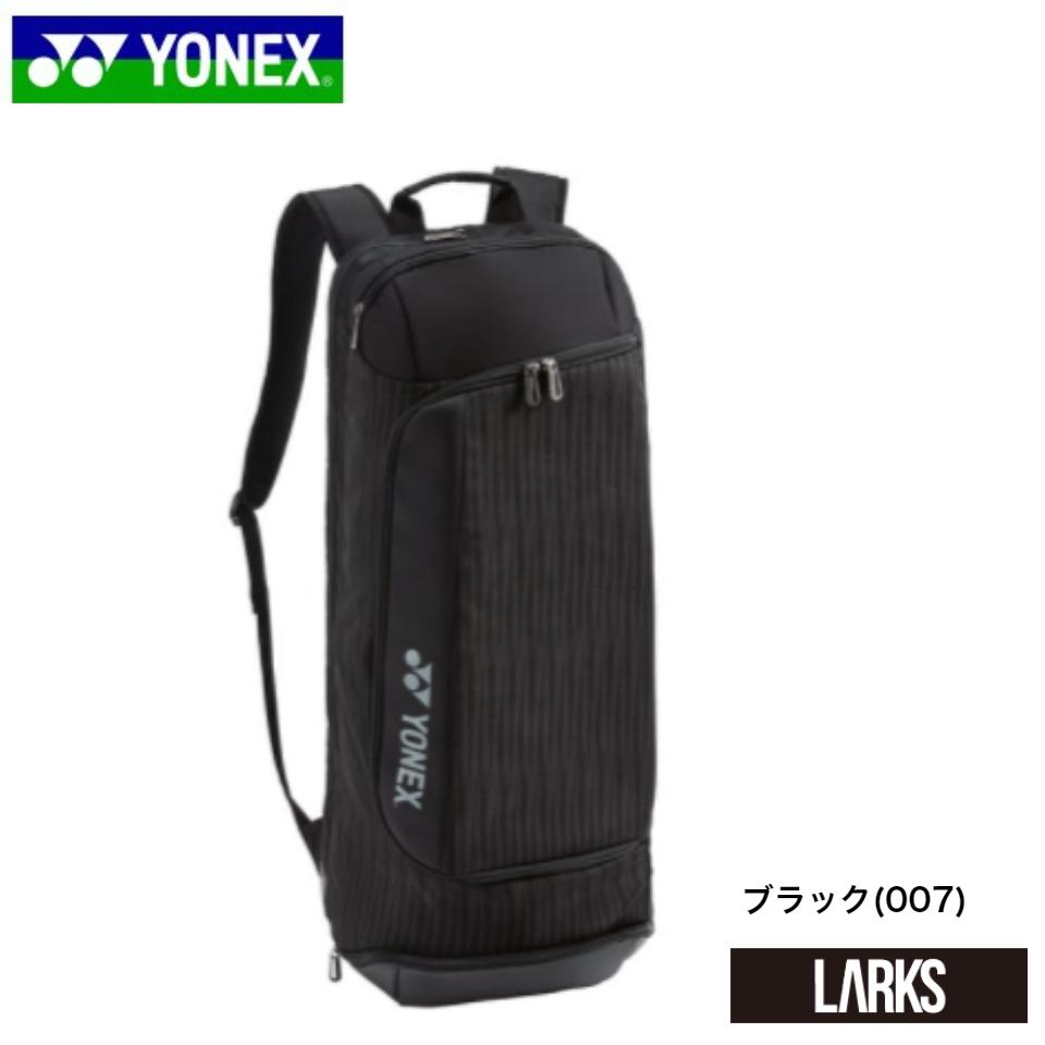 ラケットバックパック BAG2019 テニス2本用 ACTIVE series BADMINTON YONEX ヨネックス テニスバッグ BAG 100%品質保証 メーカー在庫限り品 バドミントンバッグ