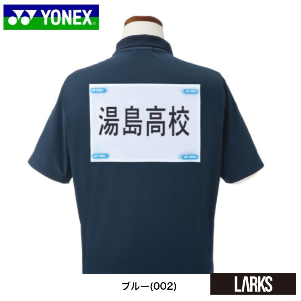 取り付けやすく 外れにくいゼッケンピン ゼッケンピン AC461 4個入り YONEX 激安特価品 ランキング総合1位 取付簡単 外れにくい ヨネックス
