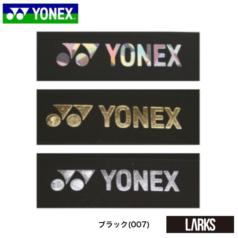 高級感のある輝きのアソートデザイン 再生ウレタン使用で環境に優しい エッジガード 5 3本分 AC158 ソフトテニス YONEX 格安 テニス 小物 ヨネックス 情熱セール