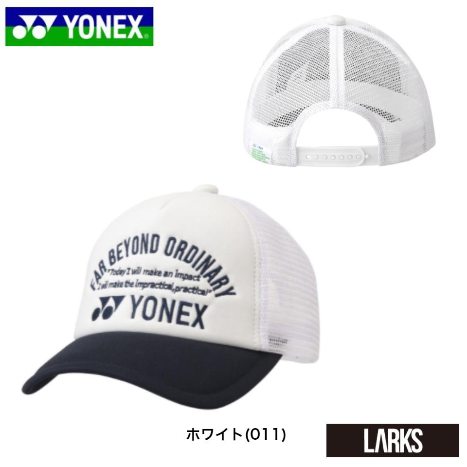 ◎UVカット  75THキャップ 40076A UNI YONEX ヨネックス 75周年記念モデル